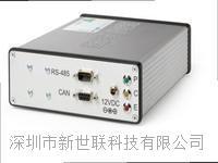 金属氧化物传感器管理系统AS330 AS330