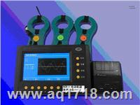 NX11电动机能效测评仪 NX11