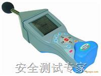 高级专业音频分析仪(声级计) MI6301