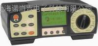 防雷检测仪器 MI2086EU-2C