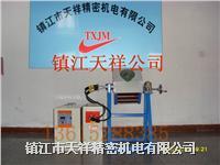 新型节能熔炼炉熔钢炉