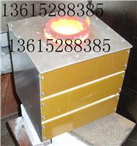 1-4KG小型熔金炉、熔银炉、熔铜炉