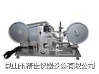 RCA紙帶摩擦試驗機 7-IBB-CC