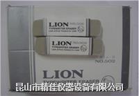 測試橡皮 LION502