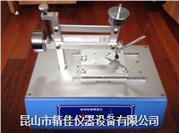 電動鉛筆硬度試驗/百格試驗兩用機