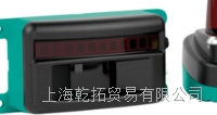 倍加福激光掃描器主要特性 OMD8000-R2100-R2-2V15