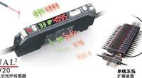 特价日本KEYENCE双显示数字光纤传感器 FS-V12P