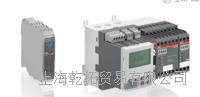 優勢描述:瑞士ABB電機控制器通用型
