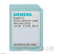 德國西門子SIEMENS微儲存卡6ES7 953-8LF30-0AA0 6ES7 953-8LF30-0AA0