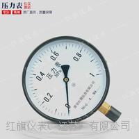 150压力表 Y-40/50/60/100/150