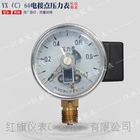 电接点压力表的功能 YX-60/100/150
