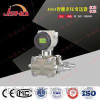 高静压差压变送器HQ-1151/3351HP HQ1151/3351HP