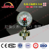 电接点隔膜压力表 YXTP-100