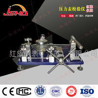 HQYFT-2002Y台式液压压力泵(源) HQ-YFT-2002Y