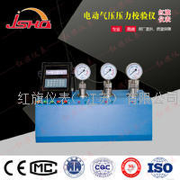 HQYDT-Q电动气压压力校验台 HQ-YDT-Q