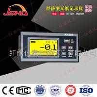 KH200R经济型无纸记录仪 HQ-KH200R