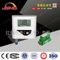 电流记录仪 I111