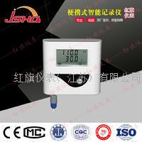 内置报警温湿度记录仪 WS220