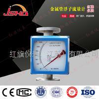 流量计生产厂家 HQLZ-250