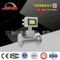 天然气流量测量 HQ-LWQ