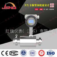 热水器流量传感器 HQLWGY