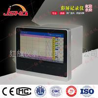 彩屏记录仪 HQ-CP3100