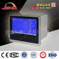 蓝屏记录仪 HQ-LP4100