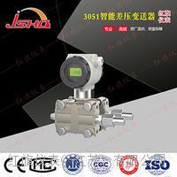 3051/1151/3851智能型電容式變送器