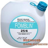 FOMBLIN 真空泵油 FOMBLIN YL VAC 25/6