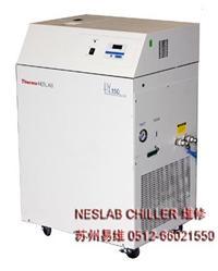 Neslab chiller維修/修理 Neslab HX-150