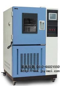 可程式恒温恒湿箱 0512-66021550