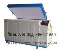 盐水喷雾试验机/盐雾机-易维科技 YWX-PG系列