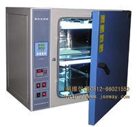 紫外光照试验箱 ZLX-UVB-T136--易维科技
