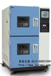 高低温冲击试验箱 冷热冲击试验箱---江苏易维科技