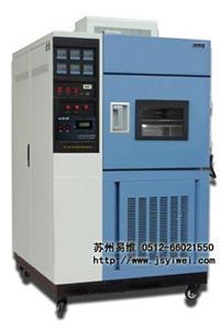 氙灯光照试验箱 YWSN-500苏州易维科技