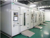 恒温恒湿实验室、步入式高低温老化房