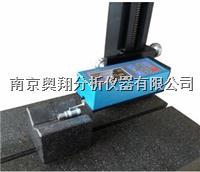 NDT120手持式表面粗糙度仪 NDT120