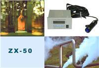 ZX-50红外测温仪 ZX-50