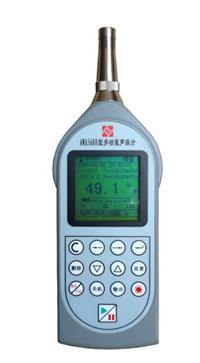 杭州爱华上海销售中心 AWA5680配置1多功能声级计 2级 积分、存储 含打印机 AWA-5680-1
