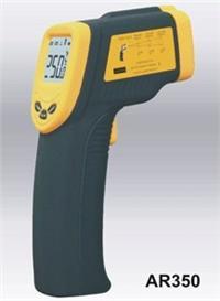 AR350红外测温仪 AR 350