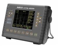 CTS-4020数字超声波探伤仪 CTS-4020