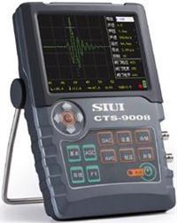 CTS-9008超声波探伤仪 CTS-9008