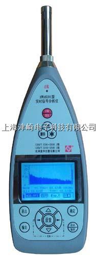 杭州爱华上海销售中AWA6291-2系列实时信号分析仪 1级 1/1OCT分析 不含打印机 AWA6291-2