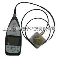 杭州爱华上海销售中心AWA6256B+型环境振动分析仪 配置3 环境振动 低频1/3振动测量 人体振动 不含打印机 AWA6256B+