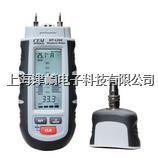 DT-125G系列 专业型水份温湿度测试仪 DT-125G /125H