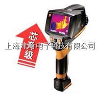 testo 875-2i  pro经济型红外热成像仪 testo 875-2i