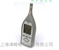 声级计(多功能)HY126C HY126C