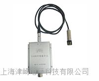 噪声测量单元HY130B HY130B