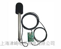 户外噪声测量单元HY130D HY130D