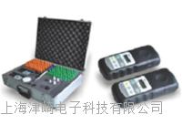 便携式三氮快速检测箱 S-3N